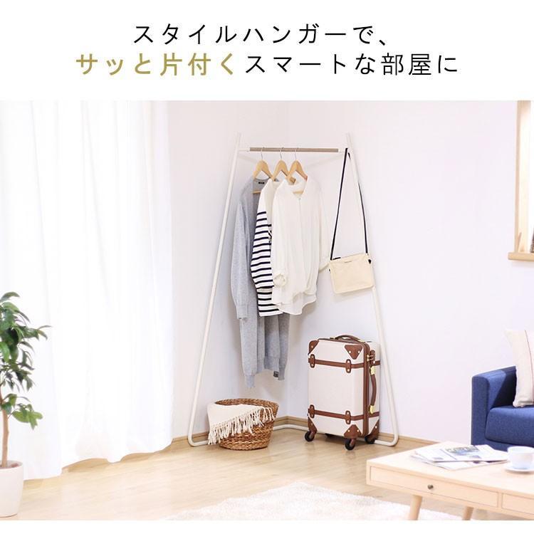 ハンガーラック おしゃれ 衣類収納 収納 スタイルハンガー コーナータイプ PI-C150 ホワイト ブラック アイリスオーヤマ|sukusuku|08