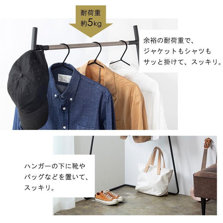 ハンガーラック おしゃれ 衣類収納 収納 スタイルハンガー コーナータイプ PI-C150 ホワイト ブラック アイリスオーヤマ|sukusuku|09