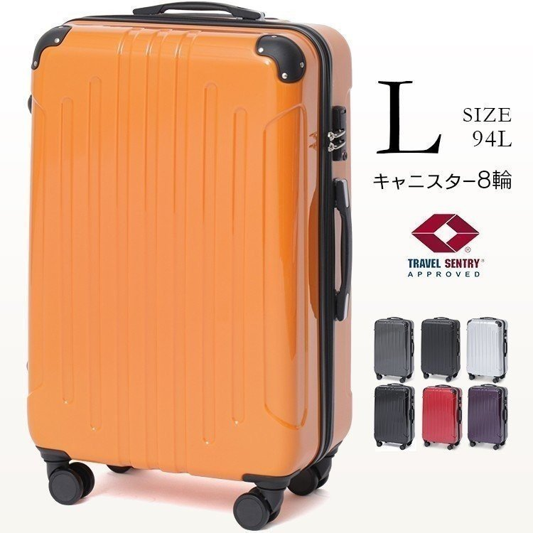 スーツケース 機内持ち込み キャリーケース Lサイズ おしゃれ 年間定番 キャリー 旅行かばん 軽量 驚きの値段で 丈夫 大容量 TSAロック KD-SCK 在庫処分 頑丈