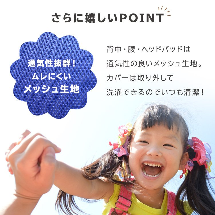 チャイルドシート 3歳 1歳 2歳 ジュニアシート 車 こども 子供 取り外し可能 10歳まで ベビーシート 長く使える 安全 sukusuku 11