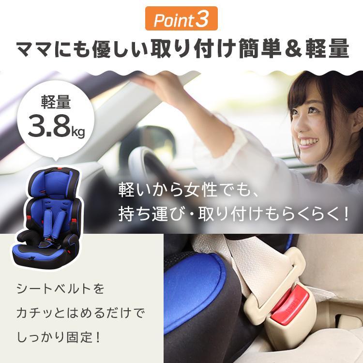 チャイルドシート 3歳 1歳 2歳 ジュニアシート 車 こども 子供 取り外し可能 10歳まで ベビーシート 長く使える 安全 sukusuku 12