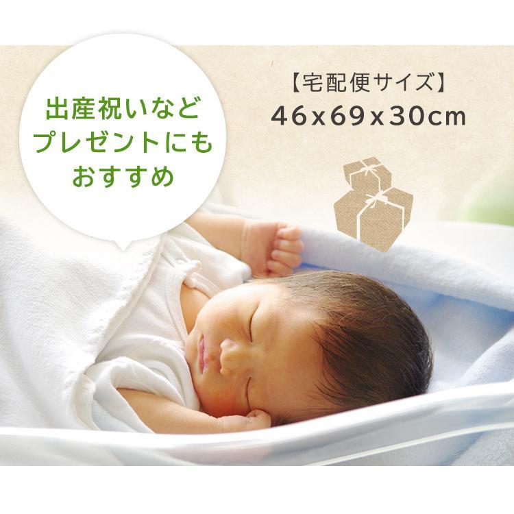 チャイルドシート 3歳 1歳 2歳 ジュニアシート 車 こども 子供 取り外し可能 10歳まで ベビーシート 長く使える 安全 sukusuku 14