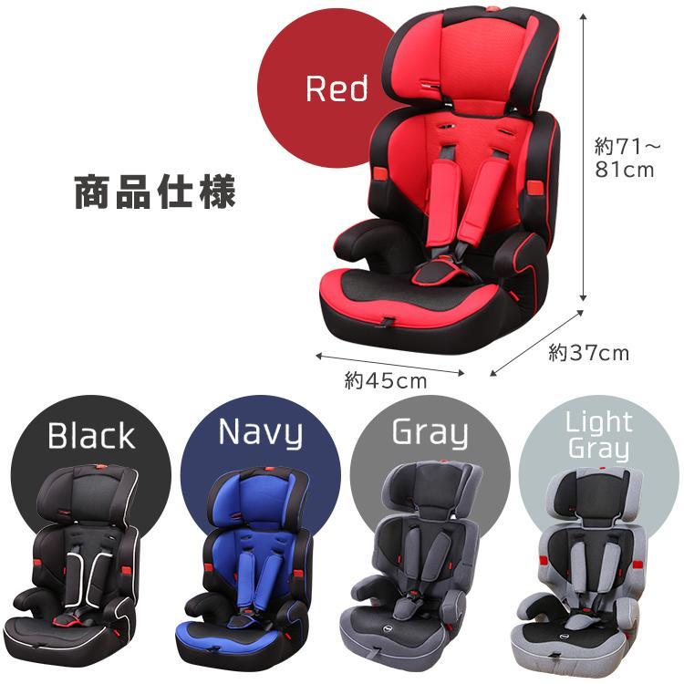 チャイルドシート 3歳 1歳 2歳 ジュニアシート 車 こども 子供 取り外し可能 10歳まで ベビーシート 長く使える 安全 sukusuku 16