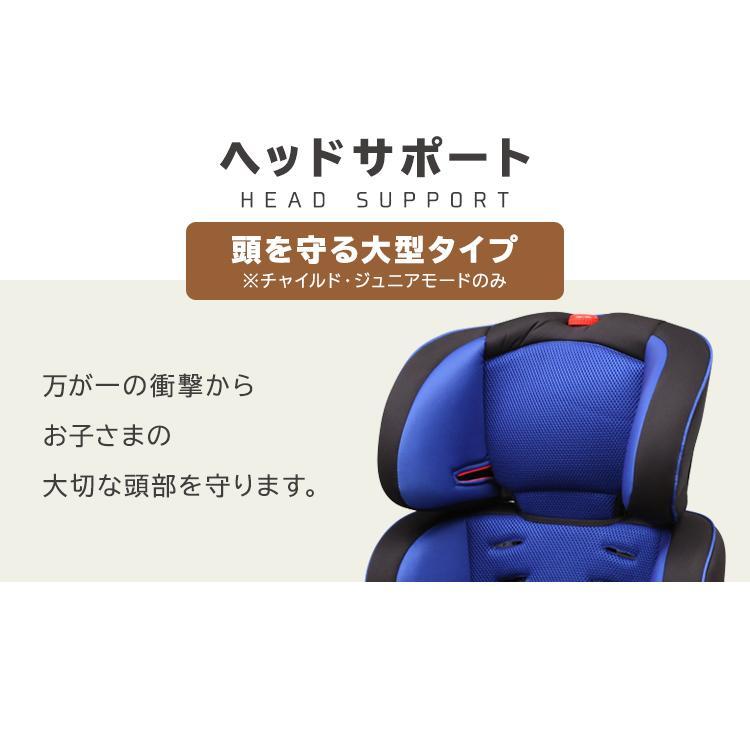 チャイルドシート 3歳 1歳 2歳 ジュニアシート 車 こども 子供 取り外し可能 10歳まで ベビーシート 長く使える 安全 sukusuku 08