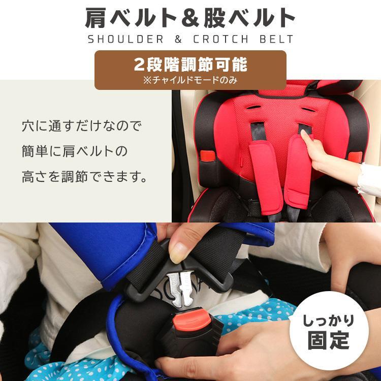 チャイルドシート 3歳 1歳 2歳 ジュニアシート 車 こども 子供 取り外し可能 10歳まで ベビーシート 長く使える 安全 sukusuku 10