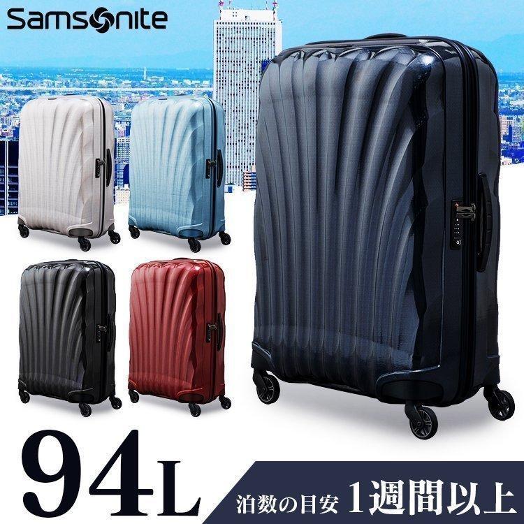 スーツケース Samsonite Cosmolite 3.0 SPINNER 優先配送 75 10%OFF 73351 FL2 在庫処分 D 28