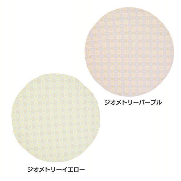 まーるいプレイマット 9000 カトージ (D)|sukusuku