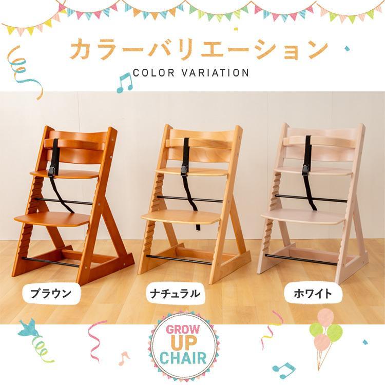 ベビーチェア ハイチェア ベルト ハイ おしゃれ 木製 ハイタイプ キッズチェア 高さ調節 ダイニング 赤ちゃん 子供 椅子 お食事 グローアップチェア sukusuku 02