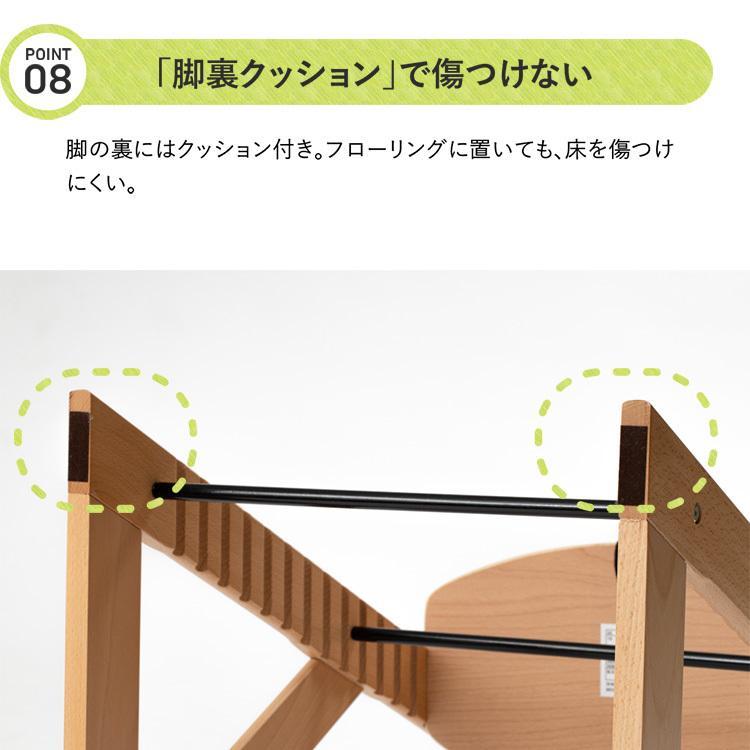 ベビーチェア ハイチェア ベルト ハイ おしゃれ 木製 ハイタイプ キッズチェア 高さ調節 ダイニング 赤ちゃん 子供 椅子 お食事 グローアップチェア sukusuku 06