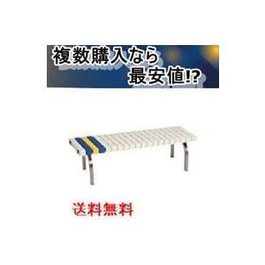 ホームベンチステン1200白 テラモト BC-302-312-5 送料無料