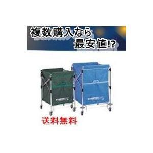 スタンディングカート(本体) 大 バンパー付 テラモト DS-226-360-0 送料無料