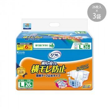 【お得】 き17667 Lサイズ ×3袋 リフレ 横モレ防止 簡単テープ止めタイプ 26枚-介護用品