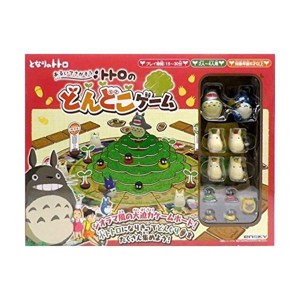 となりのトトロ あるいてさがそう トトロのどんどこゲーム 00018952おもちゃ 玩具 キャラクター