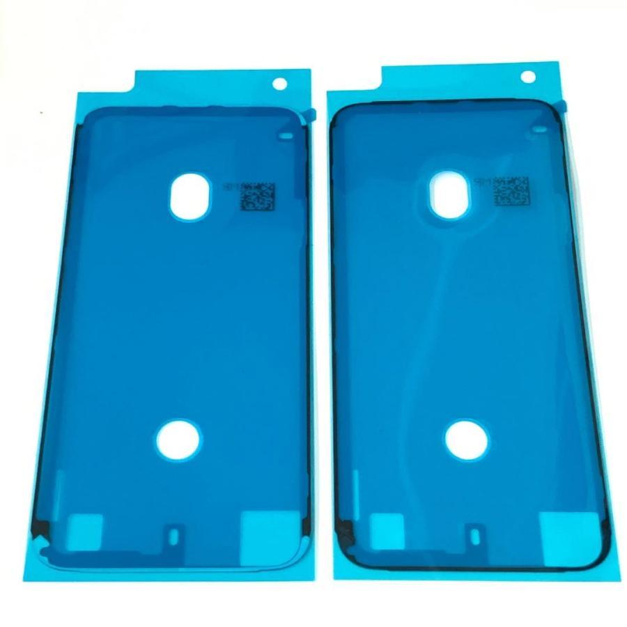 水 iPhone 7 8 SE2 通用 防水 テープ 初期不良注文間違い等々含む返品交換一切不可 高い素材 液晶 シート 画面 フロント シール 自分で [正規販売店] パネル ガラス