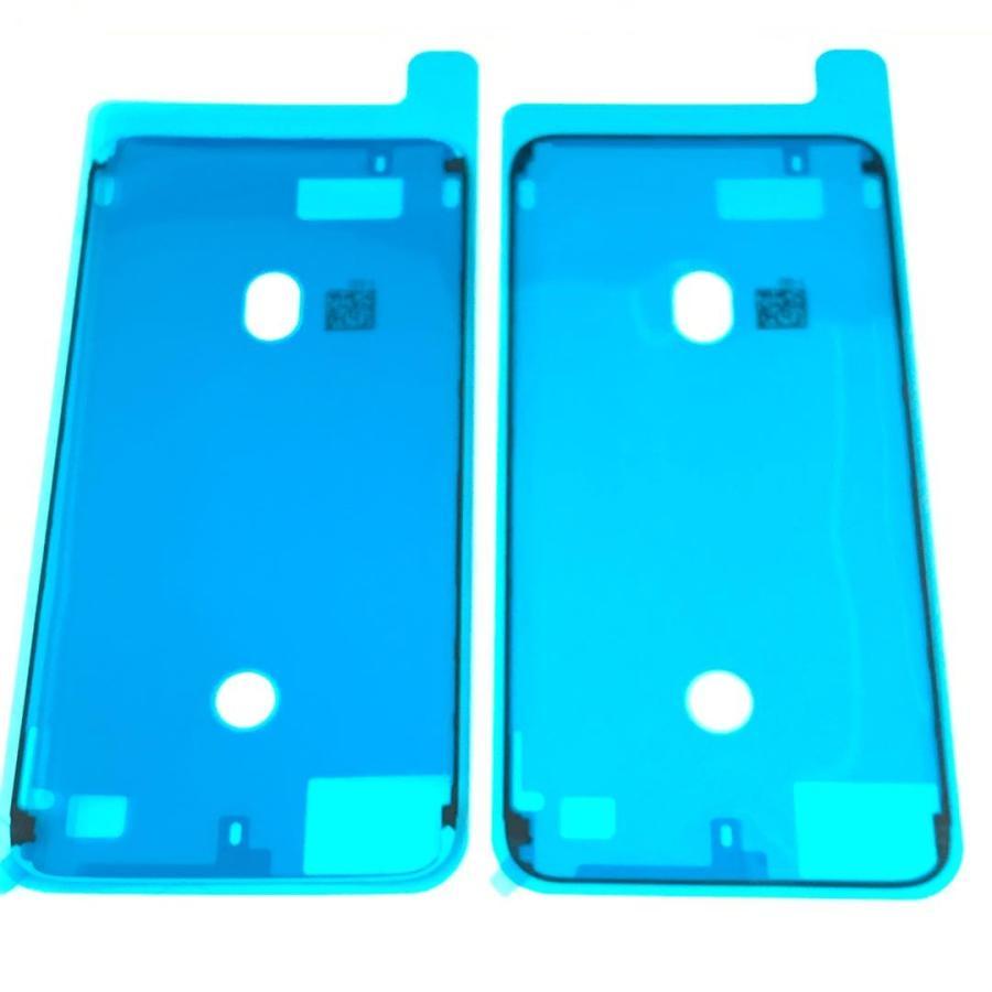 水 iPhone 7Plus 8Plus 通用 防水 テープ 初期不良注文間違い等々含む返品交換一切不可 自分で 画面 安全 フロント パネル ガラス 液晶 即日出荷 シート シール