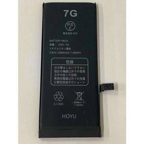 韓 贈物 iPhone 売り込み 7 バッテリー 初期不良注文間違い等々含む返品交換一切不可 アイフォン 電池 部品 大容量 交換 修理 自分で 安い おすすめ