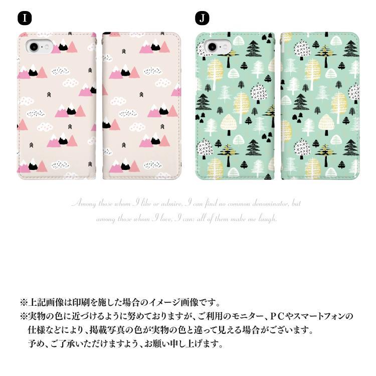 ベルトなし スマホケース 手帳型 多機種対応 iPhone13 pro ケース iPhone13mini AQUOS Xperia Galaxy OPPO arrows pixel android シンプルスマホ カバー 手帳 sumahogo 05