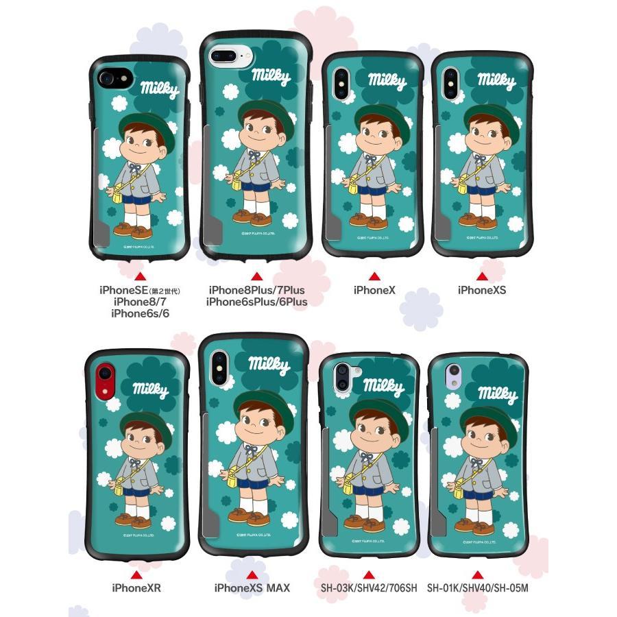 Iphone8 ケース Iphonexs Iphonexr Xsmax アクオス Sh 03k Shv42 706sh