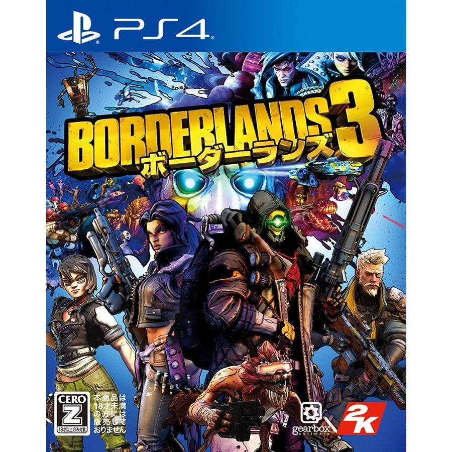 ボーダーランズ3 PS4ゲームソフト 中古