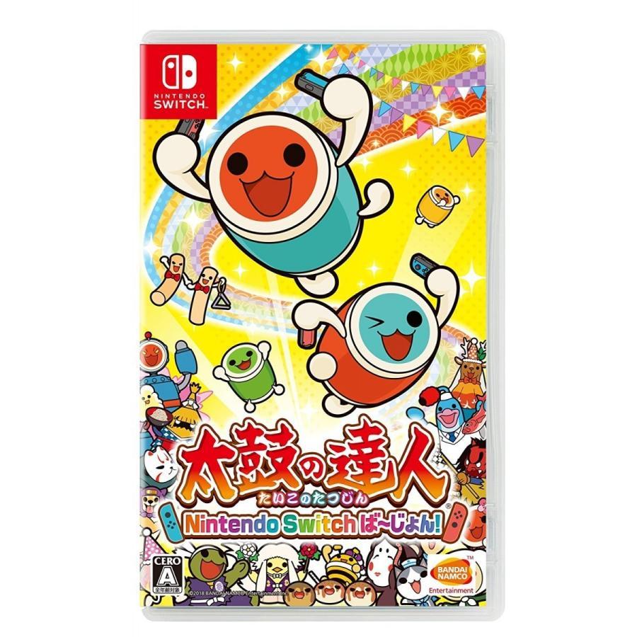 太鼓の達人 Nintendo Switchば~じょん! Switch スイッチ ソフト 中古 sumahoselect