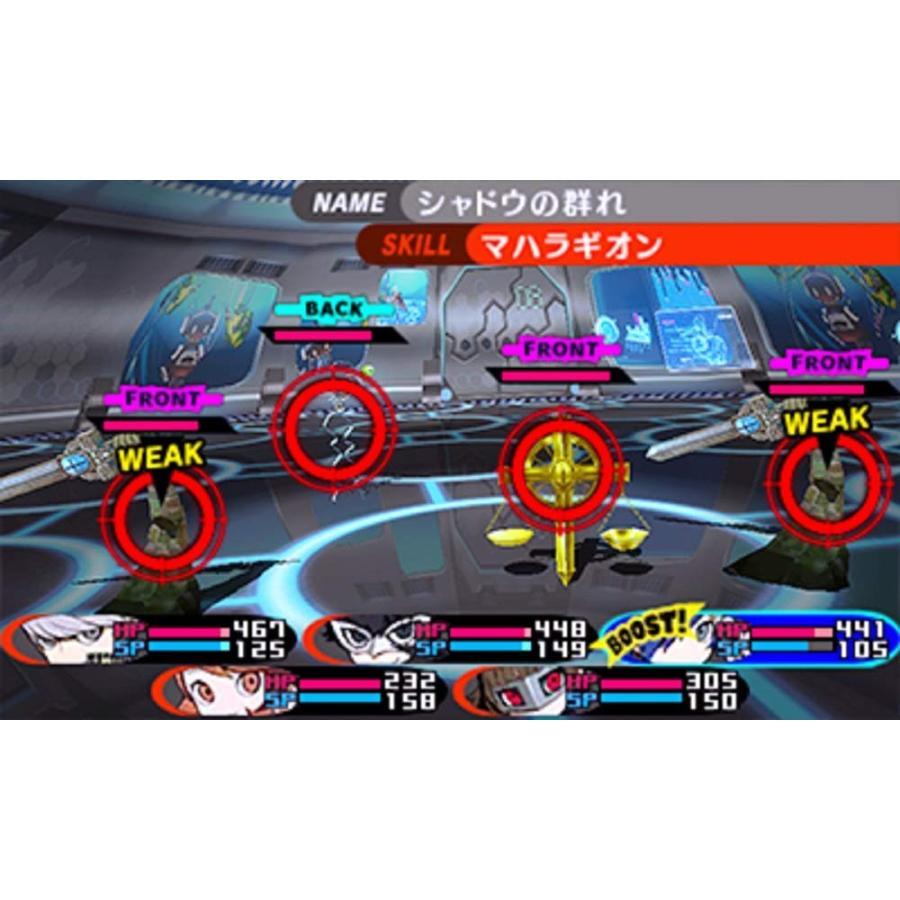 ペルソナQ2 ニュー シネマ ラビリンス 3DS ゲーム ソフト 中古 sumahoselect 04
