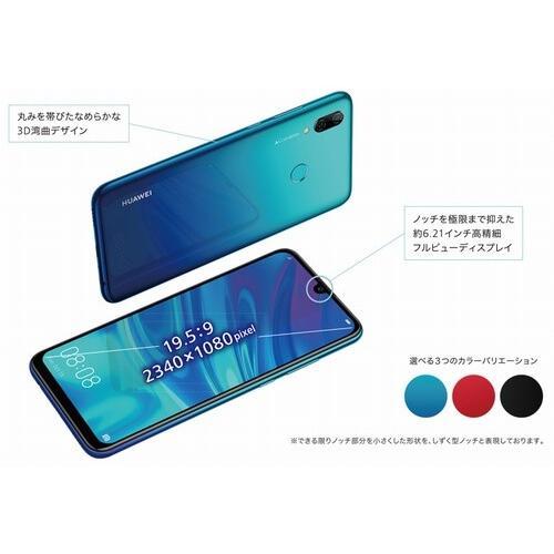 HUAWEI nova lite 3 SIMフリー スマートフォン  ミッドナイトブラック 本体 新品 国内正規品 sumahoselect 05