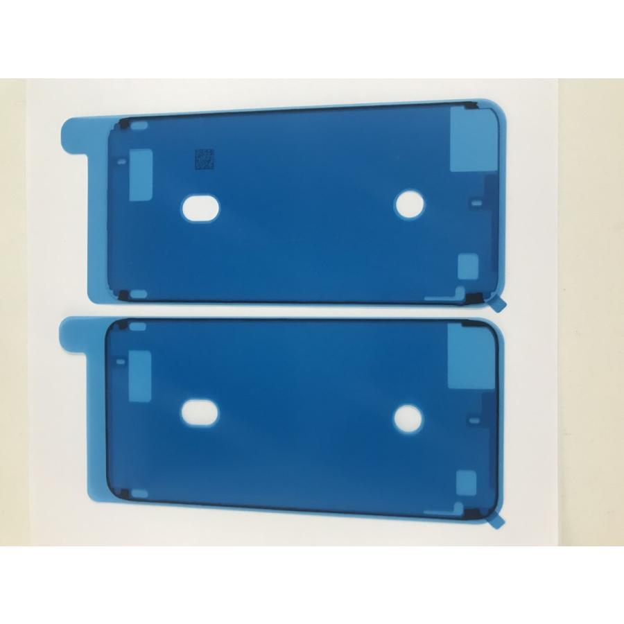 iphone 訳あり商品 8 plus 防水パッキンシール パネル交換用 接着 信託 特殊テープLCD 修理 補修 フレームシール