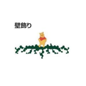 LIXIL ディズニー 壁飾り プーさんB型 モスグリーン+フルカラー 【受注生産品】 KDWKEL