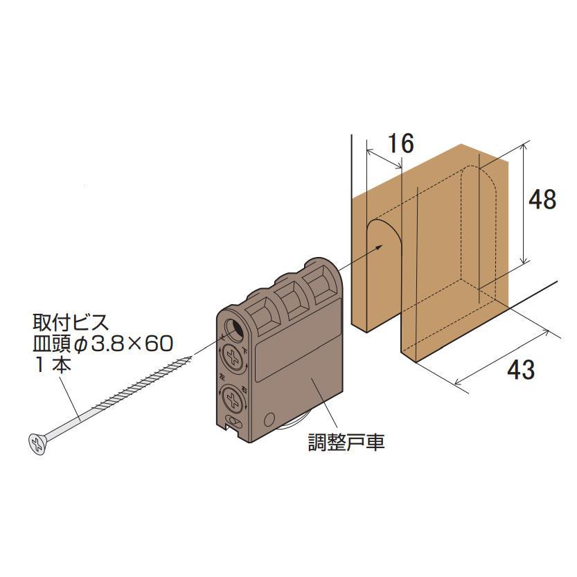 2個セット! ネコポス発送 送料無料 DAIYASU 交換用 取替用 調整戸車 V型コマ Y型コマ  ベアリング入り sumai-factory 11