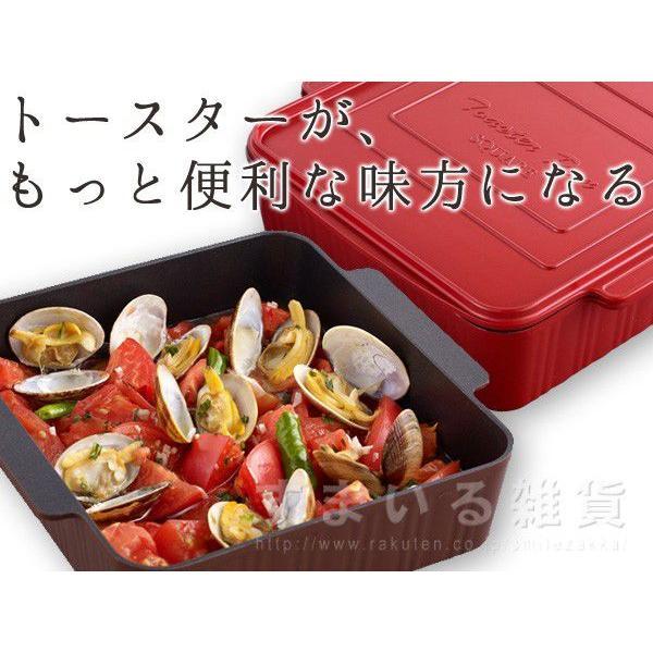 トースターパン スクエア  オーブントースターでご飯が炊ける|sumairu-com|02