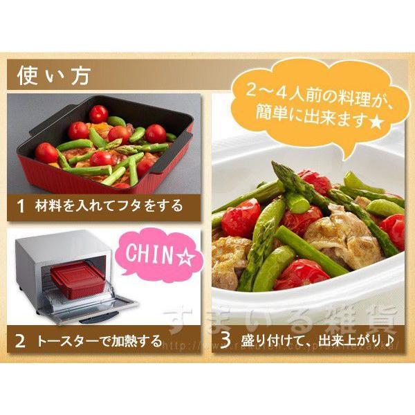 トースターパン スクエア  オーブントースターでご飯が炊ける|sumairu-com|03