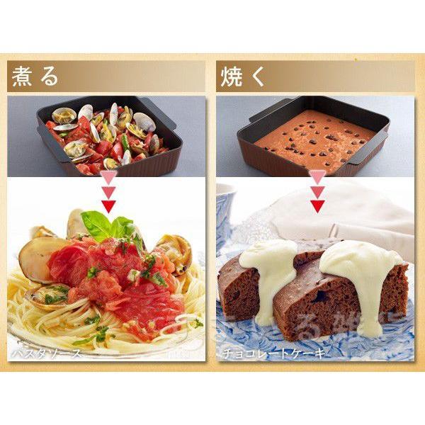 トースターパン スクエア  オーブントースターでご飯が炊ける|sumairu-com|04