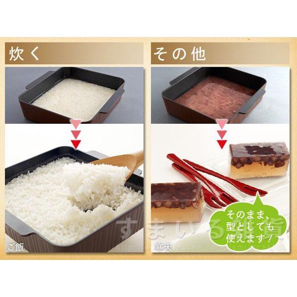 トースターパン スクエア  オーブントースターでご飯が炊ける|sumairu-com|05