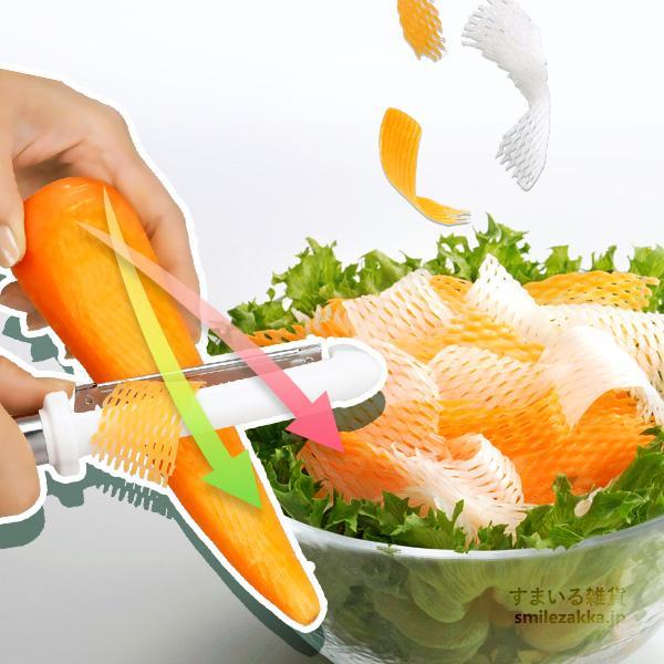 わっふるサラダピーラー 飾り切りピーラー ワッフル ウェーブ|sumairu-com