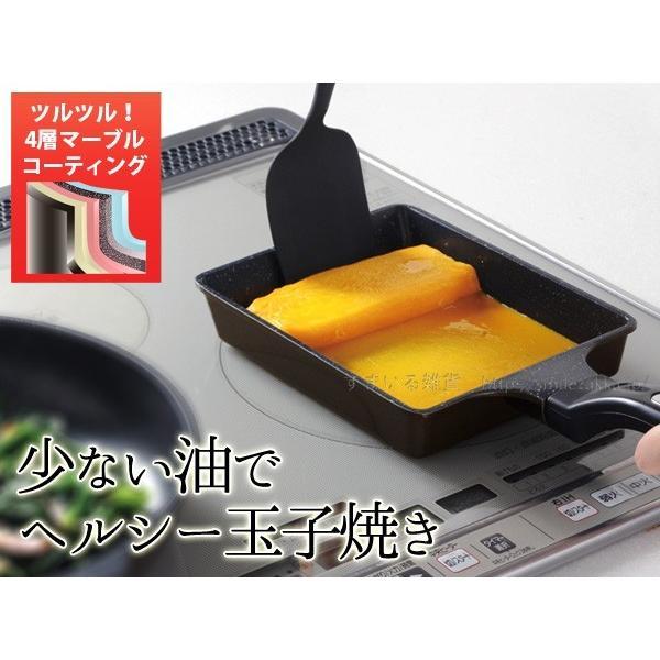 スーパーベルフィーナ玉子焼きパン  IH・ガス対応 卵焼き器|sumairu-com|02