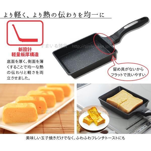 スーパーベルフィーナ玉子焼きパン  IH・ガス対応 卵焼き器|sumairu-com|04