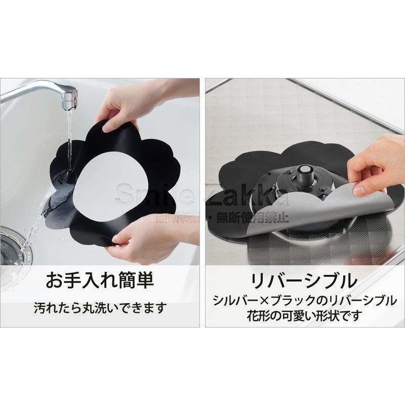 フラットトップ ガス用焼け焦げ防止シート 2枚組|sumairu-com|04