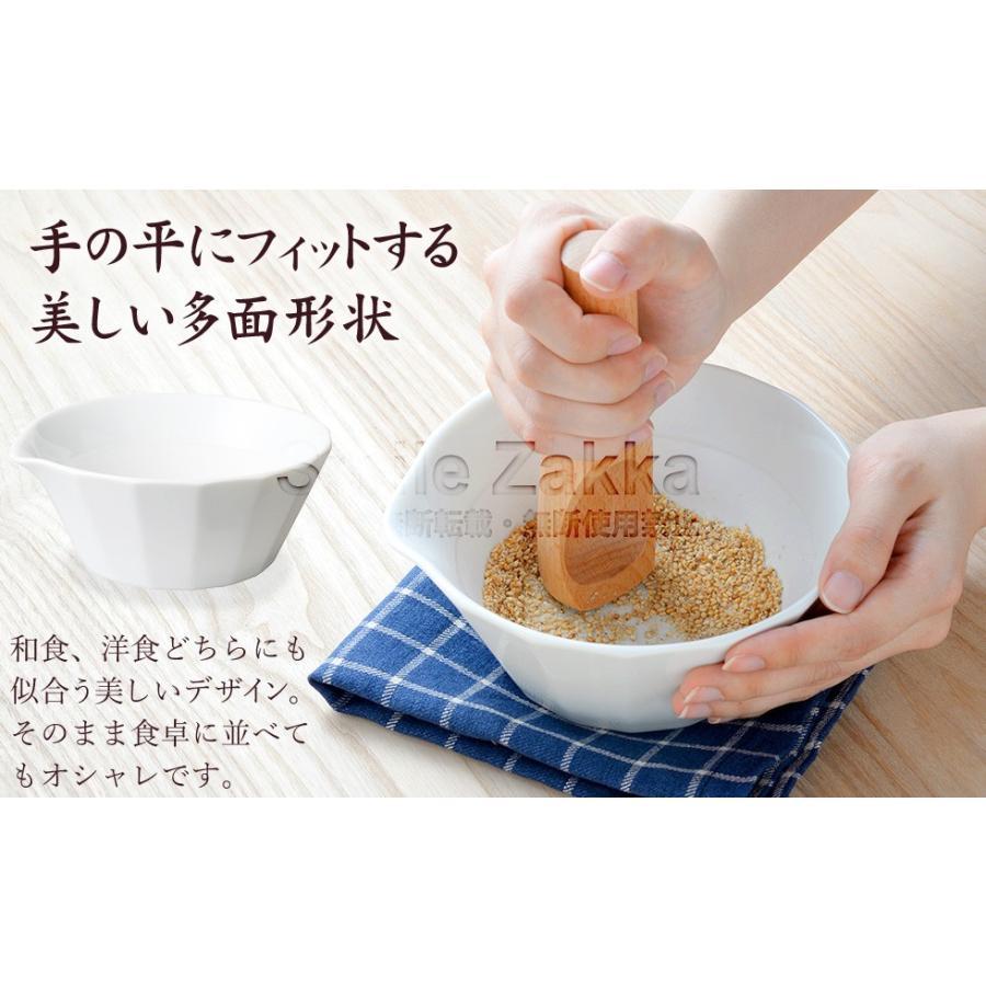 NHKまちかど情報室で紹介されました!(2019年12月6日) 食器みたいなすりまぜ鉢  すり鉢 すりごま まぜ鉢 オシャレ 器としても使える 送料無料 sumairu-com 03