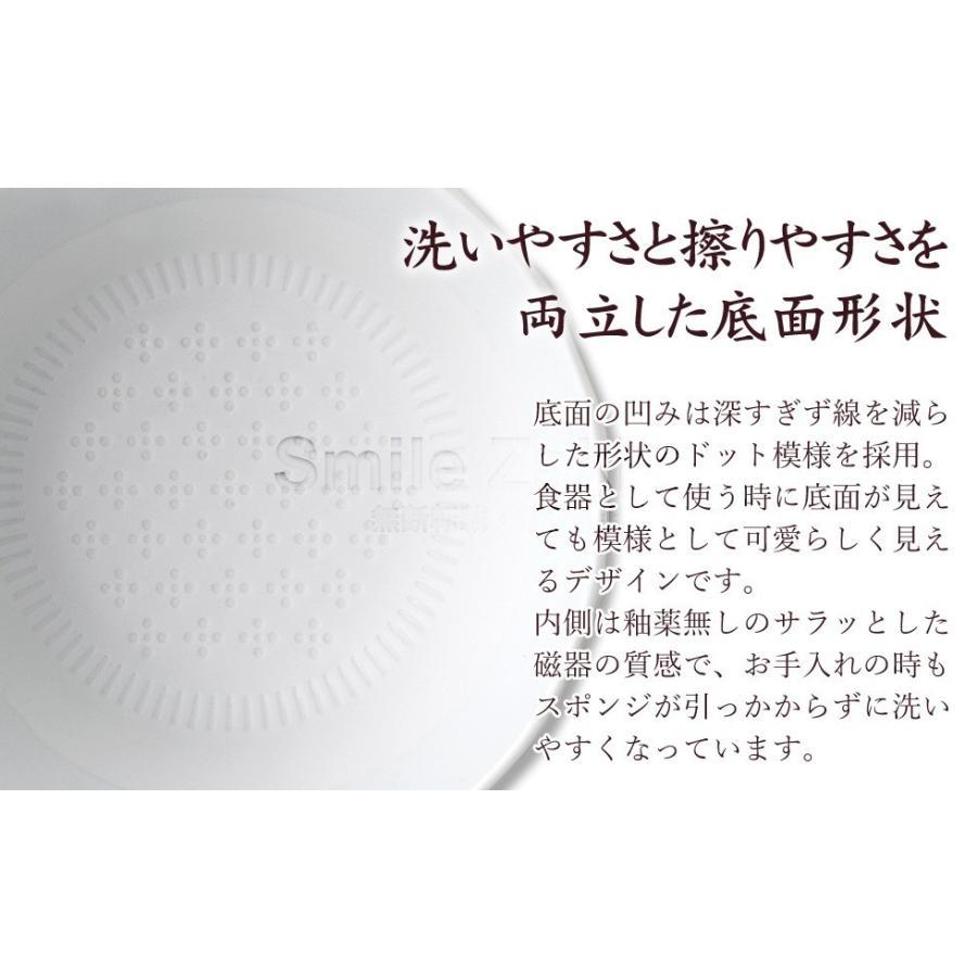 NHKまちかど情報室で紹介されました!(2019年12月6日) 食器みたいなすりまぜ鉢  すり鉢 すりごま まぜ鉢 オシャレ 器としても使える 送料無料 sumairu-com 04