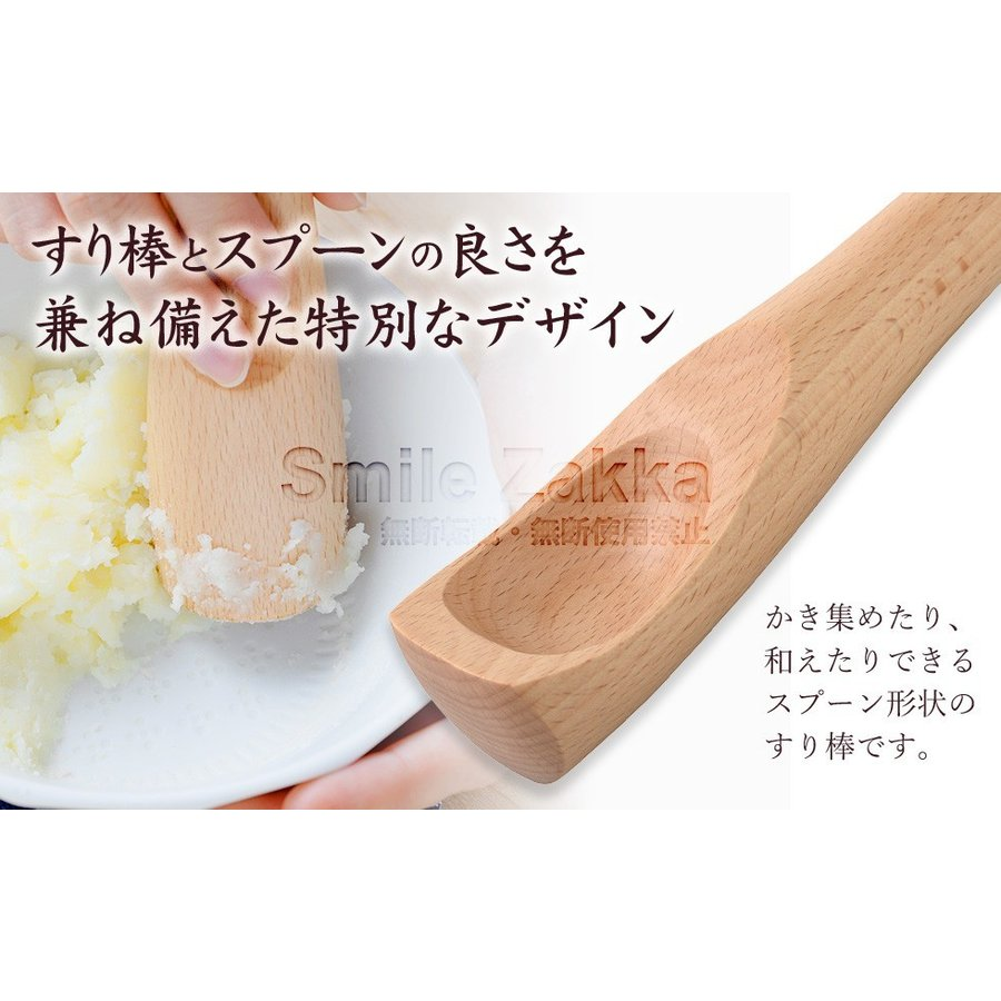 NHKまちかど情報室で紹介されました!(2019年12月6日) 食器みたいなすりまぜ鉢  すり鉢 すりごま まぜ鉢 オシャレ 器としても使える 送料無料 sumairu-com 05
