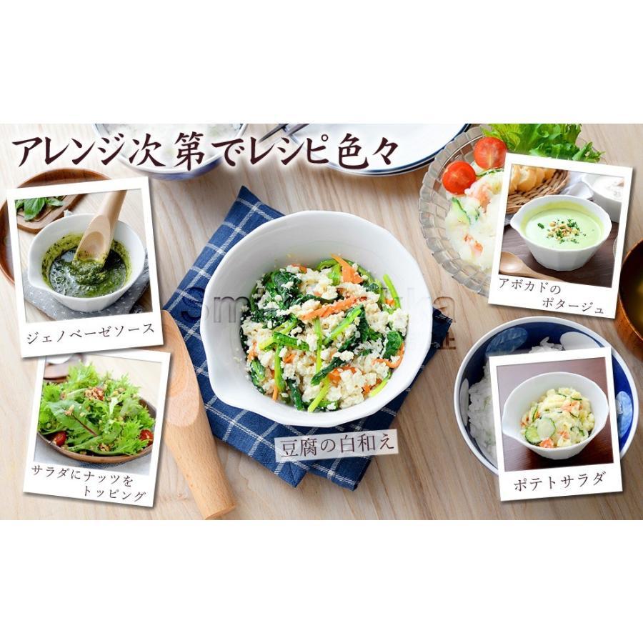 NHKまちかど情報室で紹介されました!(2019年12月6日) 食器みたいなすりまぜ鉢  すり鉢 すりごま まぜ鉢 オシャレ 器としても使える 送料無料 sumairu-com 06