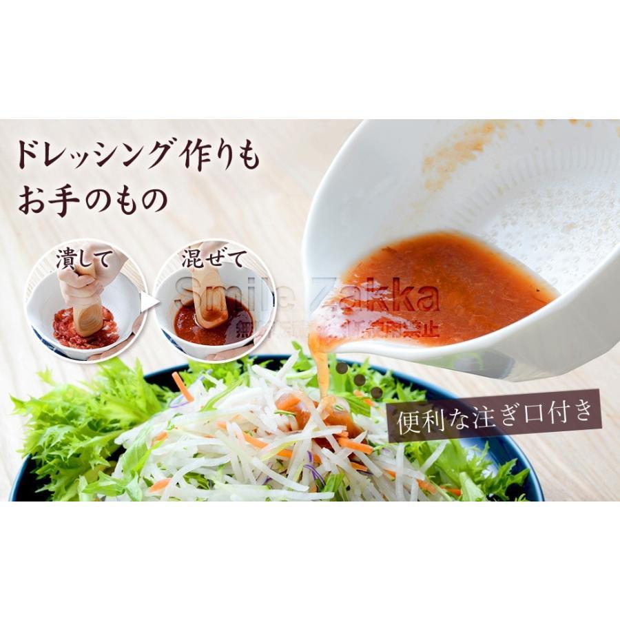 NHKまちかど情報室で紹介されました!(2019年12月6日) 食器みたいなすりまぜ鉢  すり鉢 すりごま まぜ鉢 オシャレ 器としても使える 送料無料 sumairu-com 07