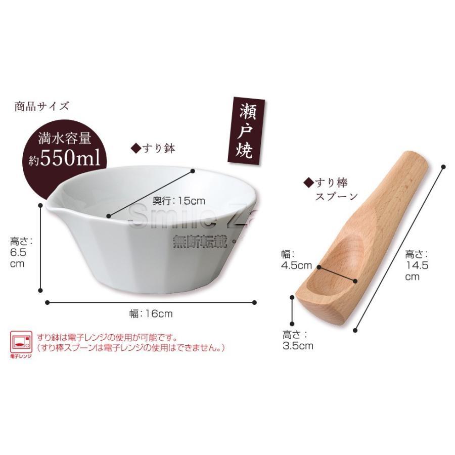 NHKまちかど情報室で紹介されました!(2019年12月6日) 食器みたいなすりまぜ鉢  すり鉢 すりごま まぜ鉢 オシャレ 器としても使える 送料無料 sumairu-com 08