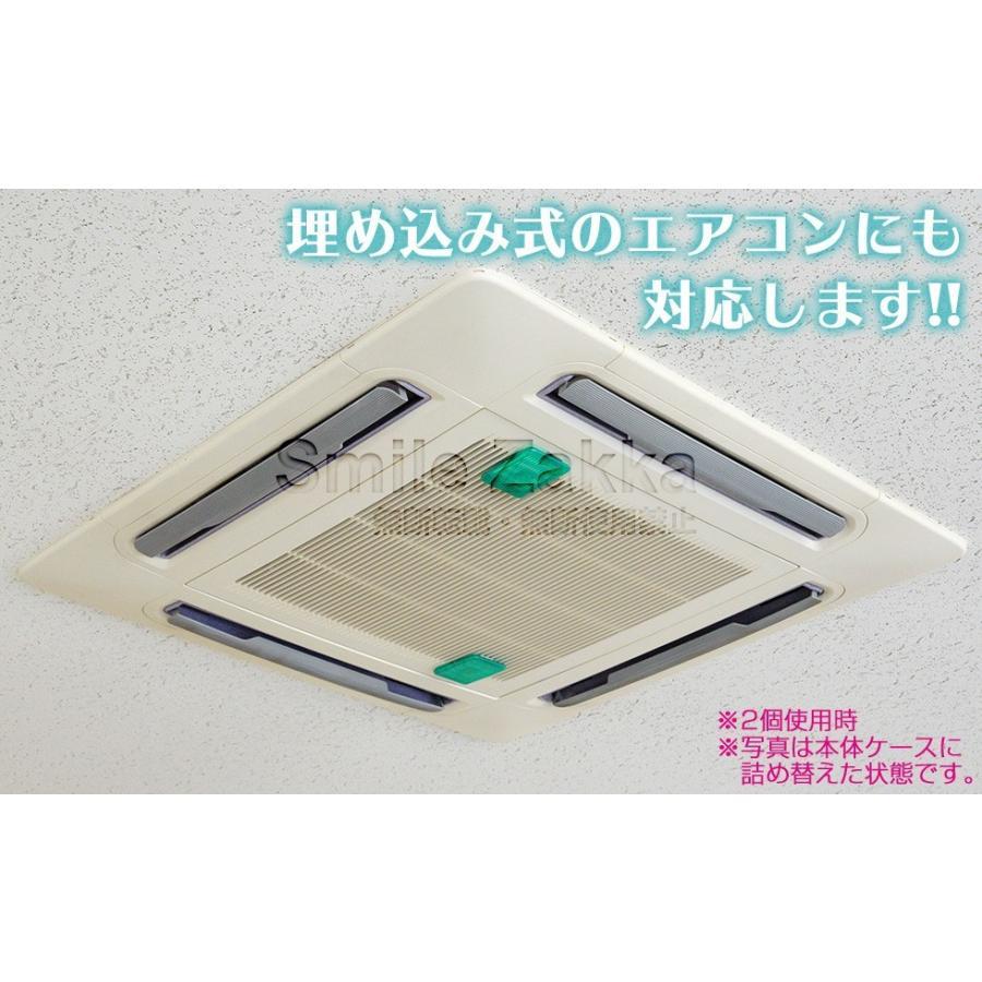 エアコン用 BIOのカビバリア取替用 エアコン カビ きれい キレイ カビ防止 臭い ニオイ メール便対応|sumairu-com|05
