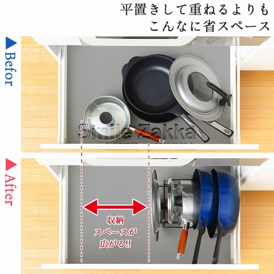 重ねて立てられる省スペースフライパンスタンド 立てて収納できる フライパン スタンド 収納 キッチン収納 燕三条 日本製 sumairu-com 04