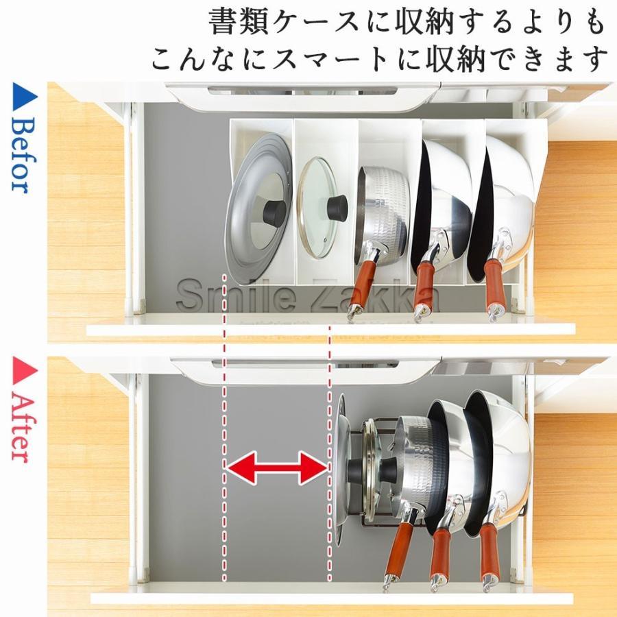 重ねて立てられる省スペースフライパンスタンド 立てて収納できる フライパン スタンド 収納 キッチン収納 燕三条 日本製 sumairu-com 05