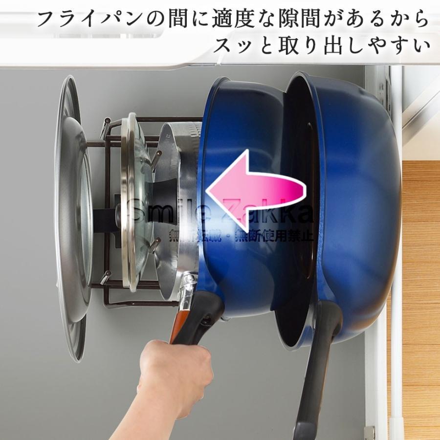 重ねて立てられる省スペースフライパンスタンド 立てて収納できる フライパン スタンド 収納 キッチン収納 燕三条 日本製 sumairu-com 06