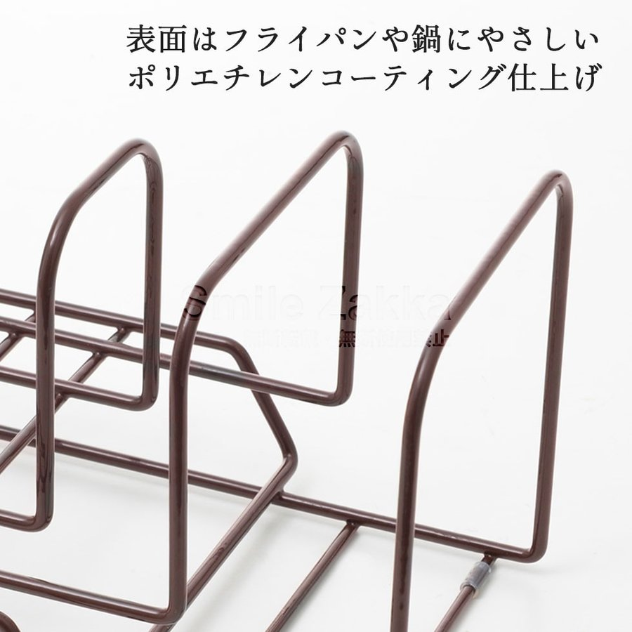 重ねて立てられる省スペースフライパンスタンド 立てて収納できる フライパン スタンド 収納 キッチン収納 燕三条 日本製 sumairu-com 07