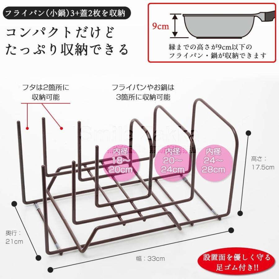 重ねて立てられる省スペースフライパンスタンド 立てて収納できる フライパン スタンド 収納 キッチン収納 燕三条 日本製 sumairu-com 09