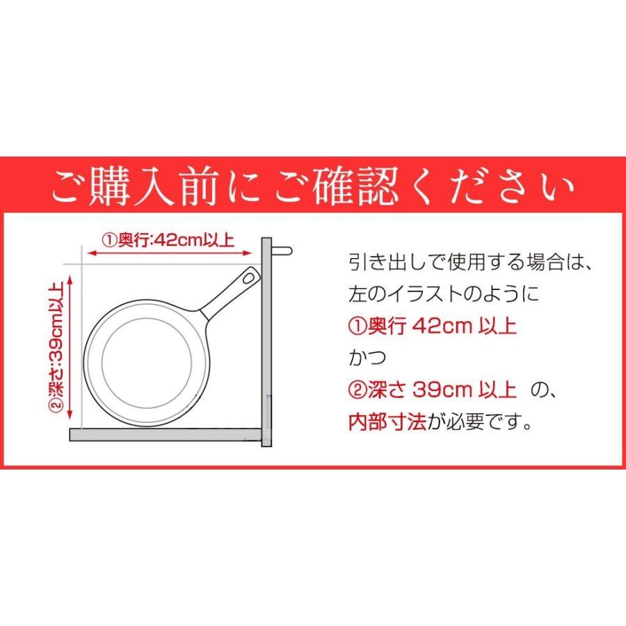 重ねて立てられる省スペースフライパンスタンド 立てて収納できる フライパン スタンド 収納 キッチン収納 燕三条 日本製 sumairu-com 10